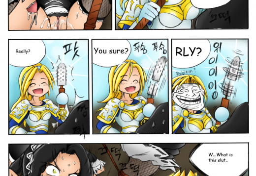 Lol comics. XXX League of legends.